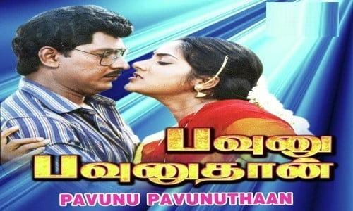 Pavunnu-Pavunuthan-1991-Tamil-Movie