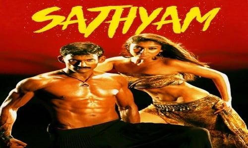 Satyam-2008-Tamil-Movie