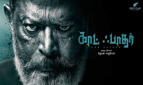 God-Father-2020-Tamil-Movie