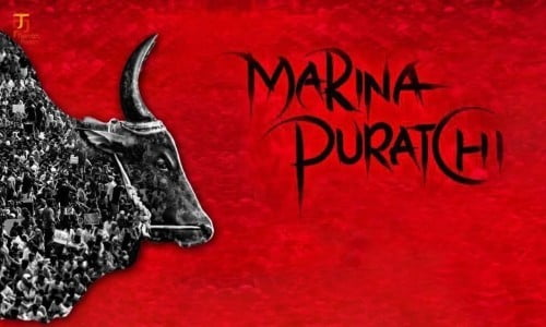 Marina-Puratchi-2019-Tamil-Movie