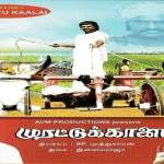 Murattu-Kaalai-1980-Tamil-Movie