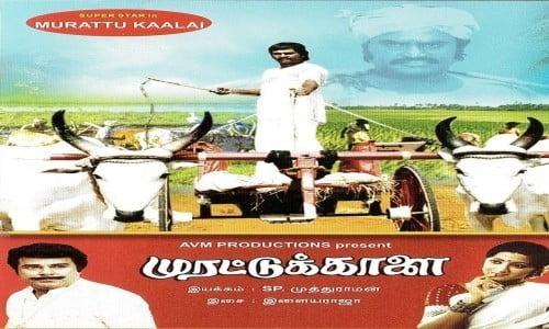 Murattu-Kaalai-1980-Tamil-Movie