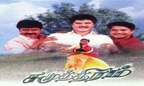 Samudhiram-2001-Tamil-Movie