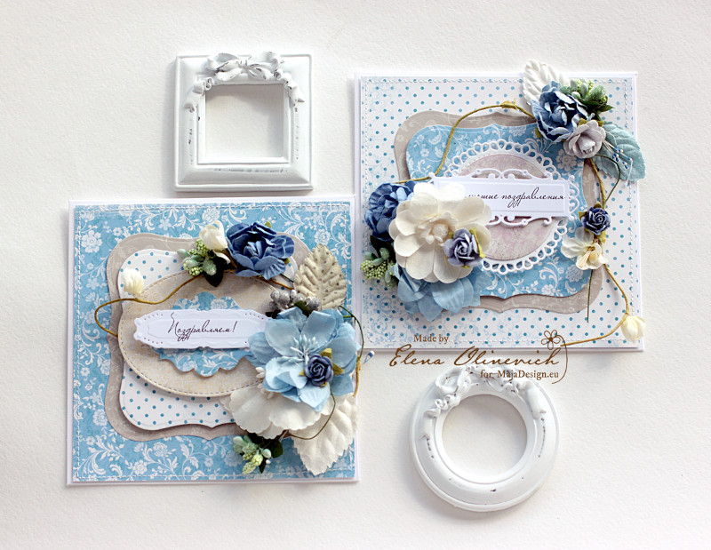 Summer Collection for Cards by Elena Olinevich for Maja Design