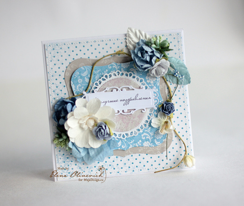 Summer Collection for Cards by Elena Olinevich for Maja Design_4
