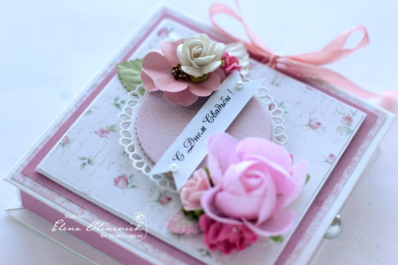 Gift_Box_Sofiero_MajaDesign_by_Elena_Olinevich_01