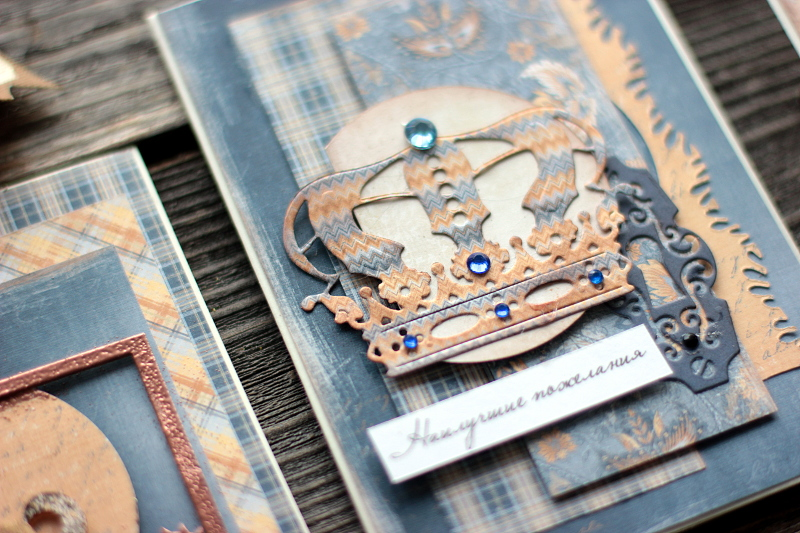 Handmade_Card_King_by_Elena_Olinevich4