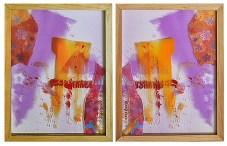 SELF-CONFIDENT ORANGE, 40 x 30 cm