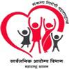 Maharashtra Public Health DepartmentRecruitment