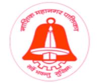 Nashik Municipal Corporation Recruitment