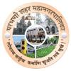 PCMC Parbhani Recruitment 2018