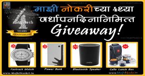 MajhiNaukri 4th Anniversary FB banner