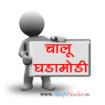 Current Affairs MajhiNaukri.in