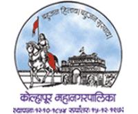 Kolhapur Municipal Corporation Recruitment