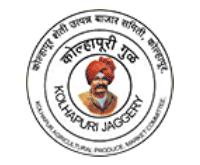 APMC Kolhapur Recruitment