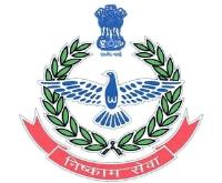Mumbai Home Guard Bharti
