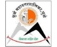 Dhule Mahanagarpalika Bharti