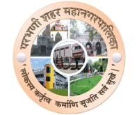 PMC Parbhani Recruitment