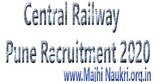 Central Railway Pune Recruitment 2020