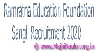 Ramratna Education Foundation Sangli Recruitment 2020