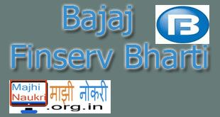 Bajaj Finserv Recruitment 2021