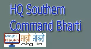 HQ Southern Command Bharti 2021