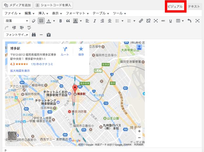 地図の確認