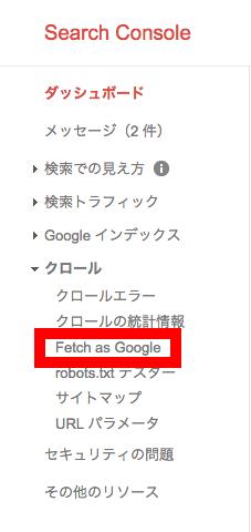 fetchasgoogle