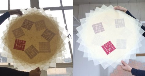 The finished piece, back-lit vs. front-lit