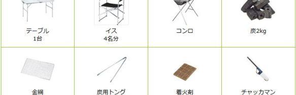 hikichidai3500