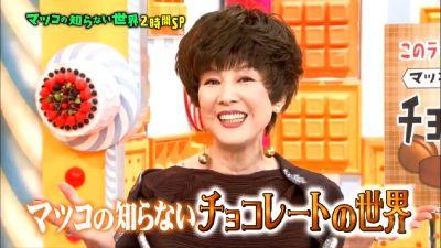 matuko-choko