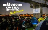 ねぶくろシネマが多摩川でゴーストバスターズ上映!ハロウィン仮装あり
