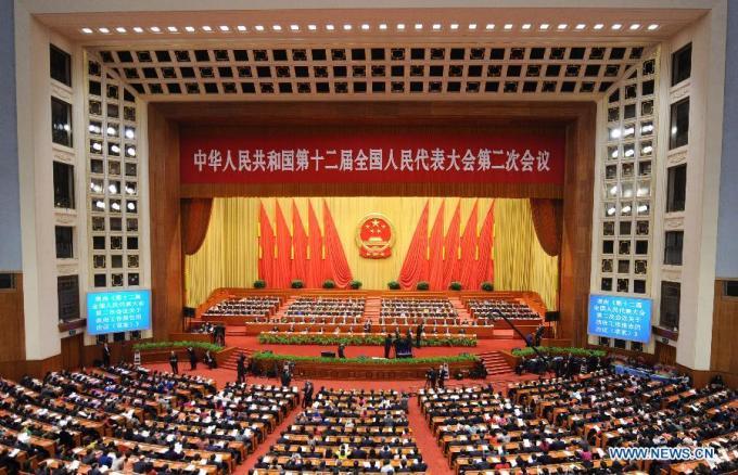 Qu'a adopté l'assemblée nationale populaire chinoise le lundi 7 novembre ?