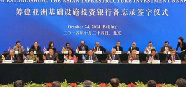 Géopolitiquement vôtre – Le bilan de la BAII