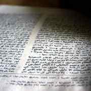 Arabe aux concours Bce et Ecricome – mode d'emploi