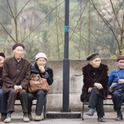 中国人口问题  Une bombe à retardement ?