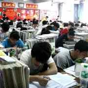 中国教育 L'excellence, mais à quel prix ?