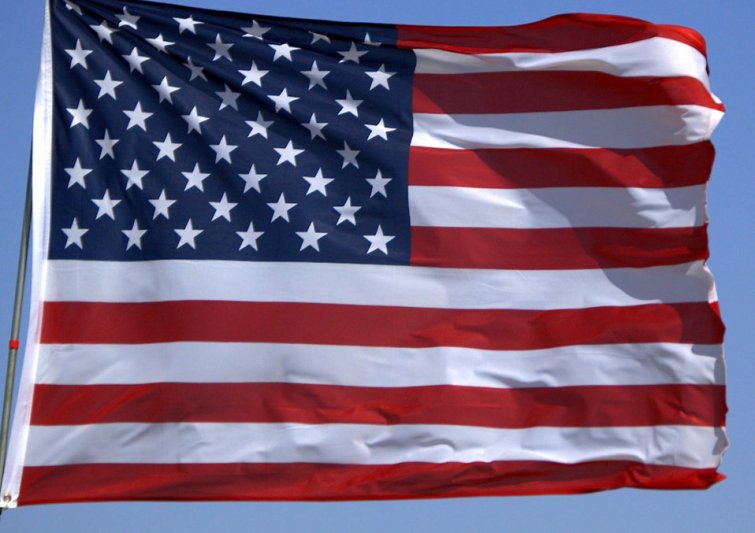 La diplomatie américaine soutient...