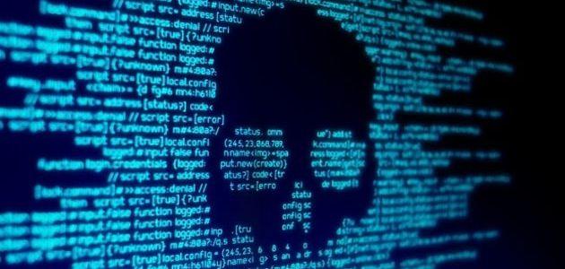 Cyberespace : tensions et rivalités géopolitiques