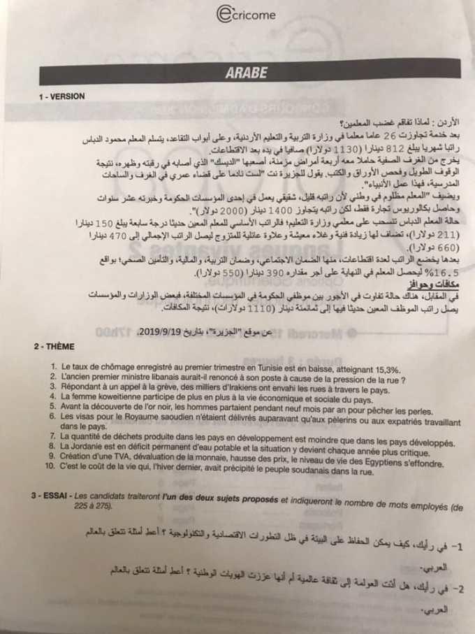 Sujet Arabe Ecricome 2020