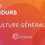 Culture générale Ecricome 2020 – Sujet