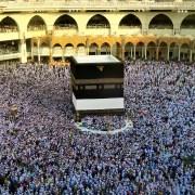 Un islam ou des islams ?