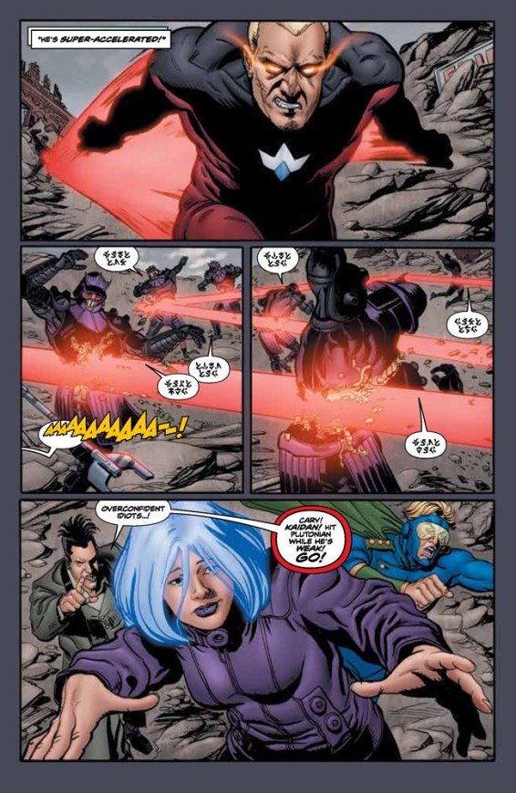 Irredeemable_19_rev_Page_11
