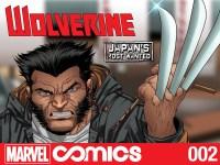 WolverineJapansMostWanted_2_Cover