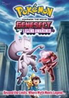 Pokemon-Movie16-Genesect-DVD