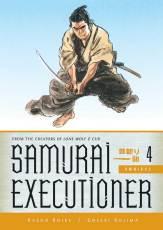 SAMURAI_EX_OMV4_TPB