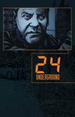 24_UD-2
