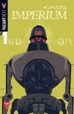 IMPERIUM_001_COVER-C_ALLEN