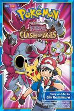 Pokemon-Movie18-Hoopa-Manga