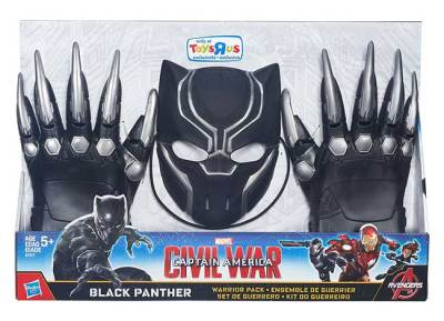 Hasbro-Black-Panther-Roleplay-set_Avail-Now_TRU-Exclusive_19